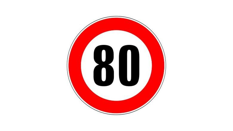 Remarquable Le nouveau panneau de sécurité routière mis en place en mars 2017 - YD-59